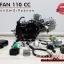 เครื่อง Lifan 110 CC สตาร์ทมือ ไดบน มีเกียร์ถอย thumbnail 2