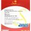 Sun Brand ซันแบรนด์ Sun Powder ซันพาวเดอร์ ไฟเบอร์ดีท็อกซ์ SALE 60-80% ฟรีของแถมทุกรายการ thumbnail 2