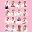 สติ๊กเกอร์พีวีซีเซต BTS - V 02 thumbnail 1