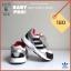 รองเท้าเด็กขวบ Kids 12-13CM (2-9 Months) Adidas thumbnail 3