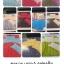 ชุดผ้านวม+ผ้าปูที่นอน เกรด A พิมพ์ลาย 6ฟุต 6ชิ้น เริ่มต้น 295 บาท thumbnail 21