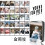 LOMO BOX SET BTS Young Forever - RAP MONSTER (30pc) thumbnail 1