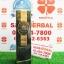 ปัณจะ ภูตะ เครื่องดื่มสมุนไพร 39 ชนิด SALE 60-80% ฟรีของแถมทุกรายการ thumbnail 1