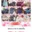 ชุดผ้านวม+ผ้าปูที่นอน เกรด A พิมพ์ลาย 6ฟุต 6ชิ้น เริ่มต้น 295 บาท thumbnail 17