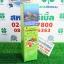 คาวตองพรีมเฟรช1 เครื่องดื่มสมุนไพรคาวตองสูตรเข้มข้น SALE 60-80% ฟรีของแถมทุกรายการ thumbnail 1