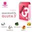 Gluta 3+ กลูต้า ทรี พลัส SALE 60-80% ฟรีของแถมทุกรายการ thumbnail 4