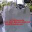 ถุงจัมโบ้มือสอง ทรงลูกเต๋า, ถุงจัมโบ้ thumbnail 28