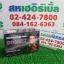 Donutt Collagen M Plus 15000 mg โดนัท คอลลาเจน เอ็ม พลัส SALE 60-80% ฟรีของแถมทุกรายการ thumbnail 1