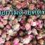ชาดอกกุหลาบคัดพิเศษเกรดA (ชนิดดอก) thumbnail 12