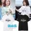 เสื้อยืด Foreveryoung Sty.Twice -ระบุสี/ไซต์- thumbnail 1