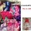 ผ้าห่มท๊อฟฟี่ 5ฟุต คละลาย ผืนละ 75บ ส่ง 100ผืน thumbnail 1
