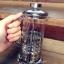 แก้วชงกาแฟ หรือ แก้วชงชา French Press 800ml. thumbnail 4