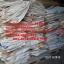ถุงจัมโบ้มือสอง500กก.,ถุงจัมโบ้ thumbnail 9