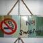 ป้ายห้ามสูบบุหรี่ thumbnail 4