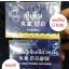 จิ่วเจิ้ง ปู่เซิน เจียวหนัง SALE 60-80% ฟรีของแถมทุกรายการ thumbnail 1