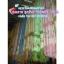 ผ้าม่านหน้าต่าง thumbnail 2