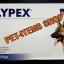 LYPEX เสริมการย่อยอาหาร thumbnail 1