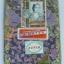 ผ้าถุง ตราเจ้าหญิง 2หน้า ผ้าปาเต๊ะ ผ้าโสร่ง คละลาย 2เมตร (เย็บแล้ว) ผืนละ 110 บาท ส่ง 100ผืน thumbnail 1