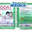 นมแพะ ไฮโก๊ต HIGOAT SALE 60-80% ฟรีของแถมทุกรายการ HIGOAT Instant Goats Milk Powder thumbnail 2