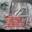 ถุงจัมโบ้มือสอง ยี่ห้อ SCG, ถุงจัมโบ้ thumbnail 6