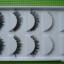 HW-60 ขนตาเอ็นใส (ขายปลีก) เเพ็คละ 5 คู่ ขายยกเเพ็ค thumbnail 4