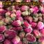 ชาดอกกุหลาบคัดพิเศษเกรดA (ชนิดดอก) thumbnail 5