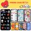 เคสโทรศัพท์ BTS BT21 characters -ระบุรุ่น/หมายเลข- thumbnail 1