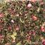 อู่หลงดอกไม้หอม (กิโล) thumbnail 2
