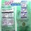 นมแพะ ไฮโก๊ต HIGOAT SALE 60-80% ฟรีของแถมทุกรายการ HIGOAT Instant Goats Milk Powder thumbnail 3