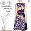 ALL UPDATE 24-07-57 / Preorder / ASOS , KarenMillen , Coast , Anne Klein Dress Style thumbnail 81