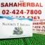 เนเจอร์ที Nature Tea ชาดีท็อกซ์ unicity ยูนิซิตี้ SALE 60-80% ฟรีของแถมทุกรายการ thumbnail 1