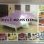 ผ้าปูที่นอน สีพื้น เกรดB 6ฟุต 5ชิ้น คละลาย ชุดละ 135 บาท ส่ง 40ชุด thumbnail 3