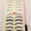 MIX-A03 ขนตาmix (ราคาส่ง) 15 เเพ็คขึ้นไป (มีเปลี่ยนเเบบบางคู่บ้าง) thumbnail 1