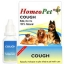 HomeoPet Cough Relief thumbnail 2