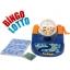 Bingo Lotto เครื่องหมุน บิงโก thumbnail 1