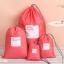 [พร้อมส่ง] กระเป๋าถุงจัดระเบียบ Make U String Lucky Pouch 2 (4 ชิ้น SS/S/M/L) thumbnail 2