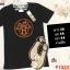 F10201 เสื้อยืด คอกลม สีดำ งานปัก ลาย H สีส้ม thumbnail 1