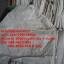 ถุงจัมโบ้มือสอง ทรงลูกเต๋า, ถุงจัมโบ้ thumbnail 32