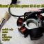 ชุดฟิลคอยน์110และ125สูบนอน thumbnail 5