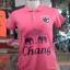 เสื้อโปโลผู้หญิงสีชมพู thumbnail 1