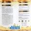 Maxi Royal Jelly 1,650 mg 6% 10-HDA นมผึ้งสกัดเย็น Angel's Secret SALE 60-80% ฟรีของแถมทุกรายการ thumbnail 3