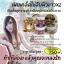 เซ็ตความขาวออร่า Princess body Set thumbnail 5