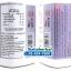 Eyecare Softgel BGM Softgel อายแคร์ซอฟท์เจล ส่งฟรี SALE 60-80% ฟรีของแถมทุกรายการ thumbnail 2