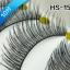 HS-15# ขนตา(ราคาส่ง)ขั้นต่ำ 15 เเพ็ค คละเเบบได้ (รุ่นเก่ายาว) thumbnail 1