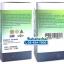 AuswellLife Smart Algal DHA วิตามินบำรุงสมอง SALE 60-80% ส่งฟรี มีของแถม thumbnail 3