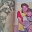 อนุทินคู่ชีวิตดารานักร้อง ฉ.349 ปักษ์แรก 1-15 ก.ค 2535 (สกรุ๊ปพิเศษ เผยชีวิตต้องสู้ ราชินีลูกทุ่งพุ่มพวง ดวงจันทร์) thumbnail 4