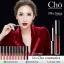 ลิปโช Cho Silky Matte Liquid Lipstick by เนย โชติกา SALE 60-80% ฟรีของแถมทุกรายการ thumbnail 1