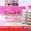 Gluta Swiss By Yuri กลูต้าสวิต บาย ยูริ โปร SALE 60-80% ฟรีของแถมทุกรายการ thumbnail 5