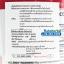 NeoCell Super Collagen +C นีโอเซลล์ คอลลาเจน SALE 60-80% ฟรีของแถมทุกรายการ thumbnail 5