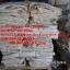 ถุงจัมโบ้มือสอง500กก.,ถุงจัมโบ้ thumbnail 8